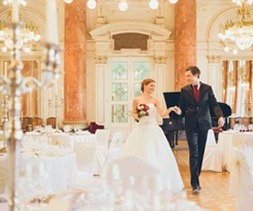 kristalna dvorana rogaška poroka